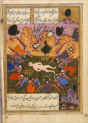Angels bow before the newly created Adam, but Iblis (top right on the picture) refuses to prostrate Adam honored.jpg