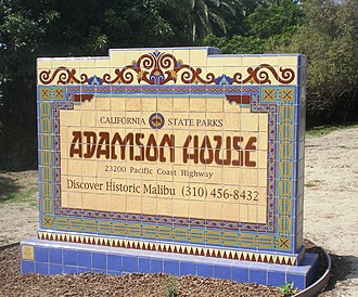 Adamson House - Entrance to Adamson House off PCH