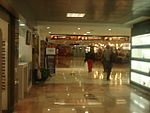 Aeropuerto de Guadalajara 10.JPG