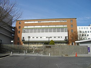 Aichi Shukutoku Junior & Senior High School.JPG