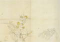 Aimitsu-1941-Gardenia.png