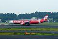 Air Asia X Airbus A330-343 (9M-XXZ-1612) (20572495091).jpg