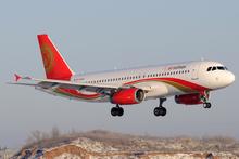 Un Airbus A320-200 della Air Bishkek