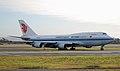 Air China Cargo 747 (3209559019).jpg