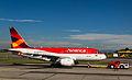 Airbus A318 (8411968655).jpg
