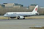 Airbus A320-232 'B-6731' Air China (47506072652).jpg