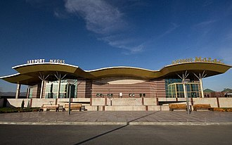 Magas - Image: Airport Magas
