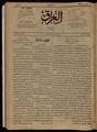 Al-Iraq, Number 251, March 26, 1921 WDL10347.pdf