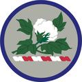 Alabama ARNG SSI.png