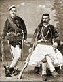 Albanians (1904) Dibra.jpg
