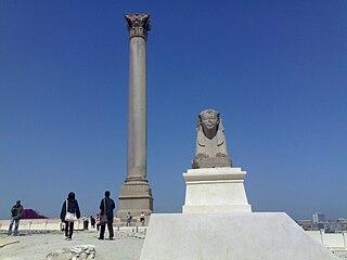 Pompeys Pillar (column)