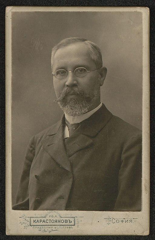Alexandar Balan