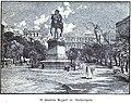 Alexandreia - Mehmet Square.JPG