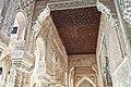 Alhambra, Granada (5987346545).jpg