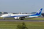 All Nippon Airways, B777-200, JA741A (17353117681).jpg