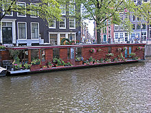 Houseboat In Amsterdam Netherlands