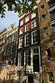 Amsterdam - Prinsengracht 51.JPG