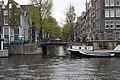 Amsterdam - panoramio (228).jpg