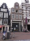 amsterdam rijksmonument 5631 spuistraat 48