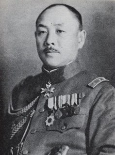 Korechika Anami Japanese general