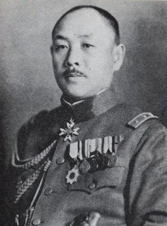 Korechika Anami - General Anami Korechika as War Minister