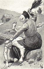 Боль наказания[5]