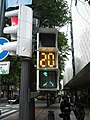 Animated pedestrian countdown signal (green) (18185525264).jpg