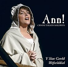 Ann!, album cover.jpg