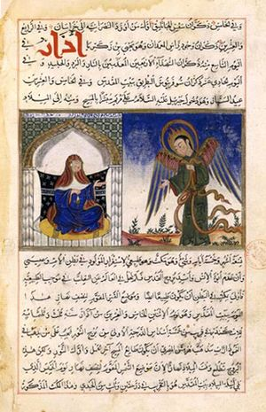 Mary in Islam - Annunciation in miniature