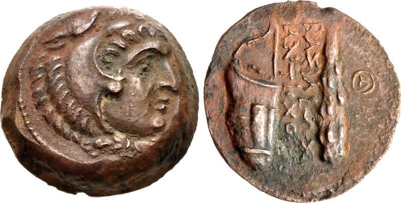 Antiochos I Soter Ai Khanoum mint