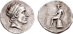 Diadem - Coin of Antiochus III the Great of the Seleucid Empire, shown wearing a diadem; the Greek inscription reads ΒΑΣΙΛΕΩΣ ΑΝΤΙΟΧΟΥ, of King Antiochus.