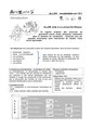 Apazapa-Aller-CE1-13 NB.pdf