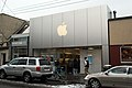 Apple Store Shadyside Pittsburgh.JPG