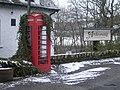 Ardeonaig Telephone Kiosk outside Ardeonaig Hotel - geograph.org.uk - 677877.jpg