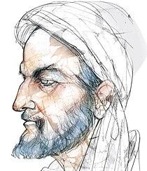 Armen Firman Abbás Ibn Firnás (MUNCYT, Eulogia Merle).jpg