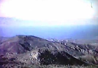 Arta, Djibouti - A view of the Gulf of Tadjoura from Arta (1970).