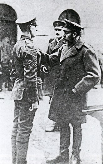 Arthur Evans (VC) - Arthur Evans being awarded the VC by George V