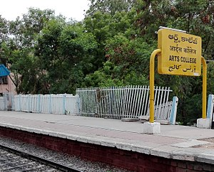 Arts College MMTS Railway station North end.jpg