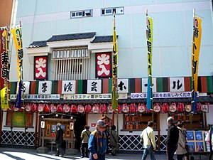 Rakugo - Asakusa Engei Hall is another famous vaudeville theater in Tokyo which hosts rakugo events.