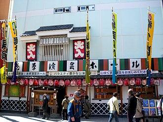 Rakugo - Asakusa Engei Hall is another famous vaudeville theater in Tokyo which hosts rakugo events.