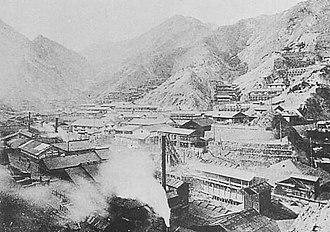 Labor unions in Japan - Image: Ashio Copper Mine circa 1895