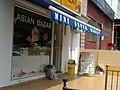 Asian bazar mini super market - panoramio (1).jpg
