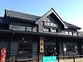 Aso Station 20140223.JPG