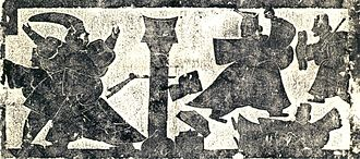 Qin dynasty - A stone rubbing of a carved relief from the Han dynasty depicting Jin Ke's assassination attempt on Qin Shi Huang; Jing Ke (left) is held by one of Qin Shi Huang's physicians (left, background). The dagger used in the assassination attempt is seen stuck in the pillar. Qin Shi Huang (right) is seen holding an imperial jade disc. One of his soldiers (far right) rushes to save his emperor.