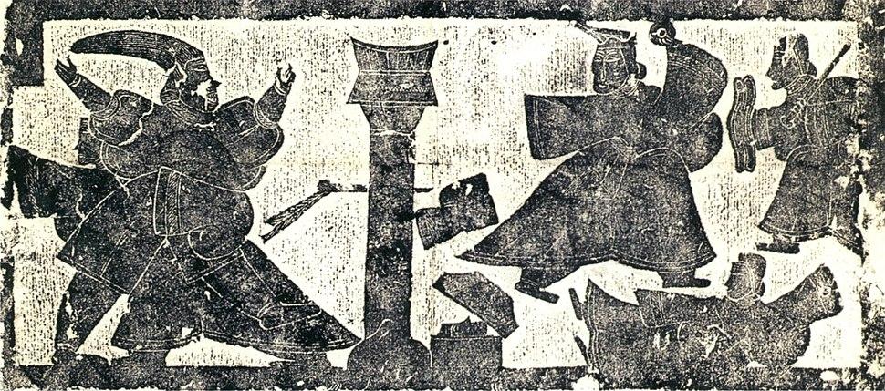 Assassination attempt on Qin Shi Huang.jpg