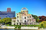 Atomic Bomb Dome Hiroshima 2015.jpg