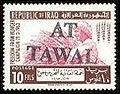Attawaliraq1963.jpg