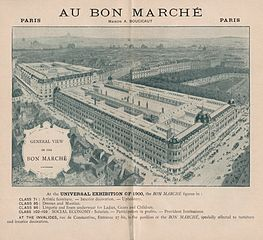 File Au Bon March General Wikimedia Commons