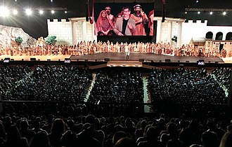 Show on the life of Jesus at Igreja da Cidade in Sao Jose dos Campos, affiliated to the Brazilian Baptist Convention Auto de Pascoa - IgrejaDaCidade (crop).jpg