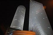 Azrieli Towers.jpg